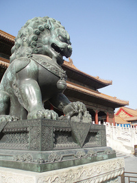 The Tale of Forbidden City, Chiny (desired by 4)