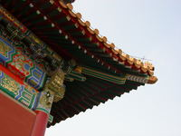 The Tale of the Forbidden City, China (desired by 4)
